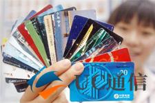 电销卡有哪家有实名的卡,且便宜?-UC通信