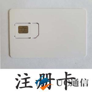 移动注册卡165开头虚拟运营商0月租注册卡