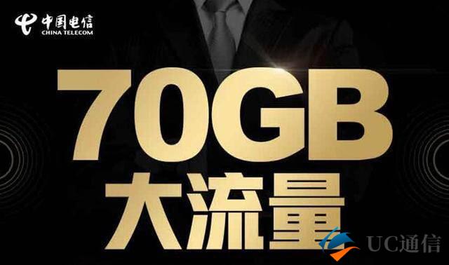 中国电信降费举措,四大惠民新措施