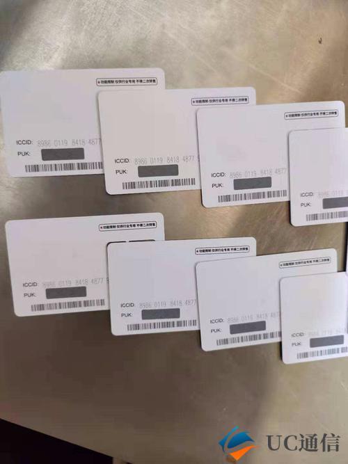 UC通信现有联通注册卡 13/15/18号段 非虚拟卡 正规注册卡发货
