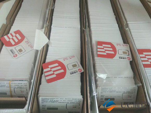 为什么很多人网上买卡会被骗?买注册卡这些讨论小心了!!!