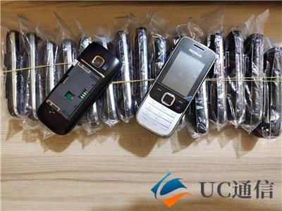 UC通信推荐大家接码用这个极速接码手机.手机验证码短信验证码手机