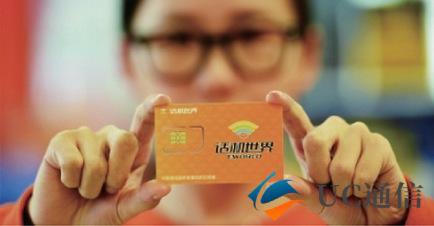 最新到话机世界167联通号段注册卡,最低5元/张【在售】