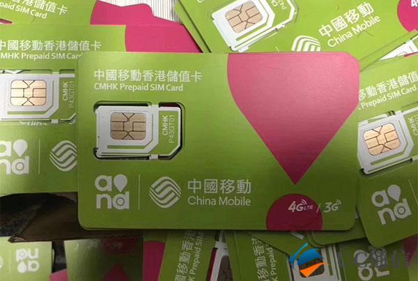中国香港移动注册卡,注册微信不需要辅助,直接注册微信!